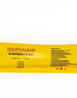 TRM-AL2-4×35